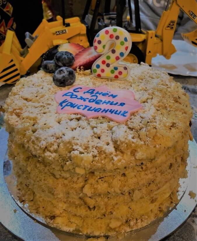 2nd birthday cake